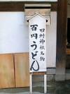 Tamura1